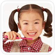小児歯科画像